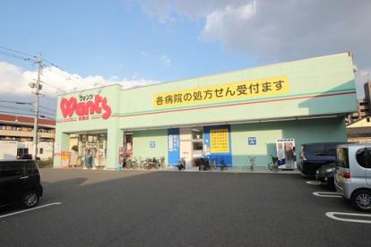 ウォンツ 祇園店の画像1