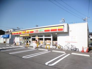 デイリーヤマザキ 広島下祇園店の画像1