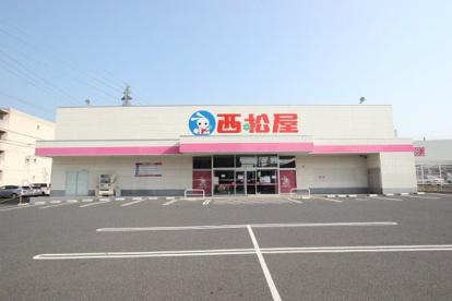 西松屋 広島祇園店の画像1