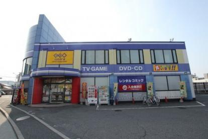 ゲオ 広島長束店の画像1