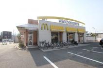 マクドナルド 長束店