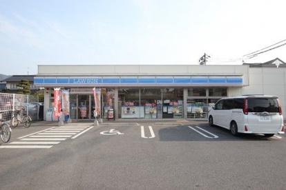ローソン 広島長束五丁目店の画像1