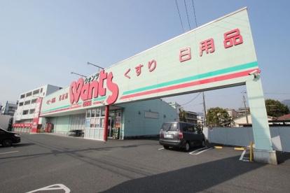 ウォンツ 西原店の画像1