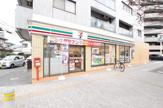セブンイレブン 広島祇園新道店