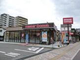 ミスタードーナツ 祇園新道ショップ