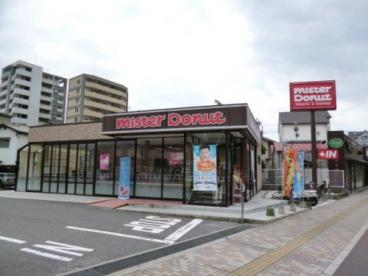ミスタードーナツ 祇園新道ショップの画像1
