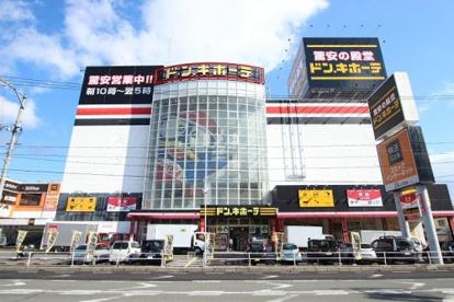 ドン・キホーテ 広島祗園店の画像1