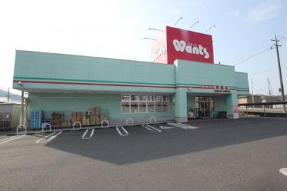 ウォンツ 東原店の画像1