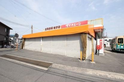 ママチェーン東野店の画像1