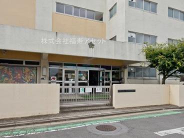 葛飾区立東柴又小学校の画像1