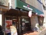 モスバーガー溝の口南口店