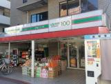 ローソンストア100 矢口渡駅前店