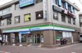 ファミリーマート雪谷大塚店