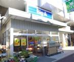 ビッグ・エー 板橋坂下店