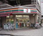 セブン-イレブン江戸川西小岩1丁目店