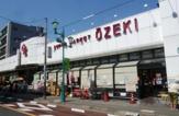 オオゼキ松原店