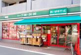 まいばすけっと 京急蒲田駅前店