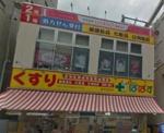 ザ・ダイソー 練馬駅前店