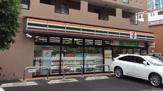 セブン-イレブン世田谷新町3丁目店