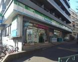ファミリーマート金井窪山手通り店