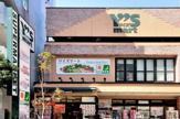 Ys mart(ワイズマート) 中葛西店