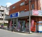 ビッグエー上石神井店