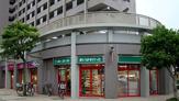 まいばすけっと 北赤羽駅南店