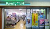 ファミリーマート 西新井駅店