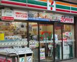 セブンイレブン 渋谷恵比寿南3丁目店