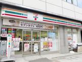 セブンイレブン 神田神保町3丁目店