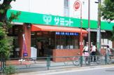 サミット 桜店