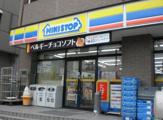 ミニストップ中野駅北口店