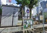 円山児童遊園地
