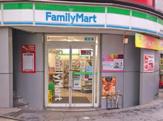 ファミリーマート恵比寿南一丁目店