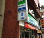 ファミリーマート 千歳烏山東口店