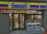 ミニストップ北新宿4丁目店