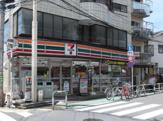 セブンイレブン・豊島目白5丁目店