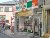 サンクス 天沼3丁目店