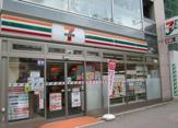 セブンイレブン 渋谷金王坂上店