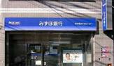 みずほ銀行 本郷支店