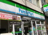 ファミリーマート西麻布一丁目店