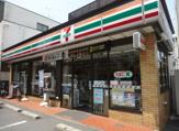セブンイレブン豊島南長崎6丁目店
