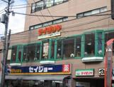 サイゼリア 方南町駅前店