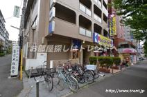 ブックオフ 新宿靖国通り店
