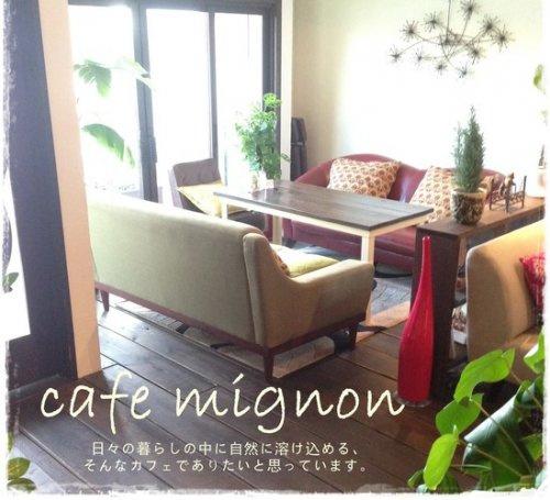 カフェ ミニヨンの画像