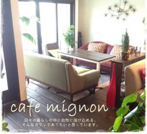 カフェ ミニヨンの画像1