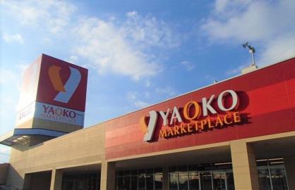 ヤオコー越谷蒲生店の画像1
