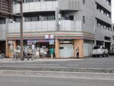 セブンイレブン 広島段原3丁目店