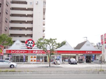 ポプラ 段原南店の画像1