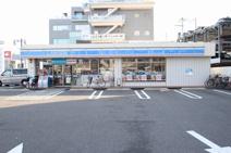 ローソン 広島段原日出町店